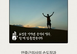의미·혜택 다 잡을 기회 될까…대한민국 만세 검색하고 얻는 선물