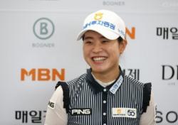박민지, 보그너MBN여자오픈 둘째날 2타 차 선두
