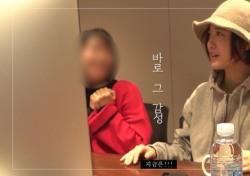 """문보미 대표, 구혜선 영입 전 '백수 프로젝트'…""""유튜브 채널 함께 했다"""""""