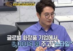'수익' 목표 아닌데 통한 이유…김소희 전 대표, 성공 신화 쓴 배경은?
