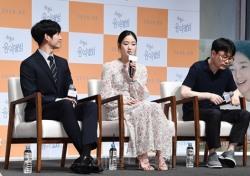 '유열의 음악앨범' 정해인X김고은이 표현한 '그때 그 감성'