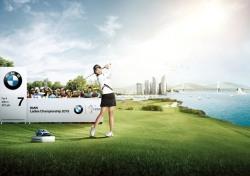 BMW챔피언십 10월 24~27일 부산서 열려