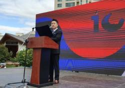 '이몽' 최종남, 광복절 몽골 이태준 열사 공원 '독립선언문' 낭독