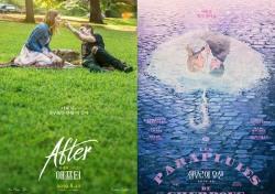 [작은 영화] '애프터'·'쉘부르의 우산'·'나만 없어 고양이' 속 다양한 사랑의 모습