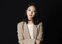 [★매력분석] 이세영, 24년차 배우의 올바른 성장