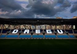 대구FC, 24일 홈경기 E석 'DAEGU'존 매진...하늘빛 퍼포먼스 준비