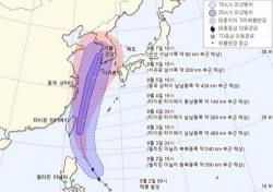 추석 전 韓 습격 전망…13호 태풍 링링 120km/h 강풍, 서울·군산 덮친다