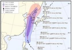 피해 예상 지역 어디?…13호 태풍 링링, 130km/h 강바람과 함께 쳐들어온다