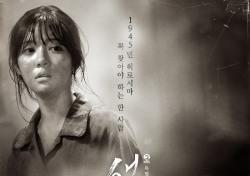 """""""굉장한 사명감 있었다""""…일제강점기 징용·위안부 다룬 '생일 편지'"""