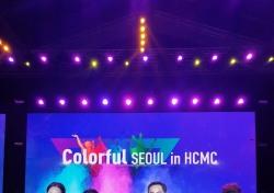 'K-트로트 전도사' 박주희, 베트남서 한국가수 대표 행사 참석