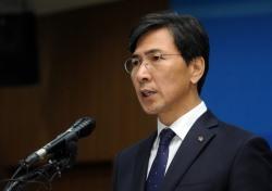 [기획; 미투 600일③] '피해자다울' 필요 없다…중요성 높아진 '성인지 감수성'