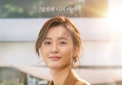 '82년생 김지영' 정유미X공유가 자신한 공감, 뚝심 있는 선택 통할까