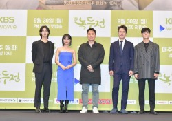 """""""믿고 보셔도 된다""""…올해 마지막 KBS 드라마 '녹두전'의 이유 있는 자신감"""