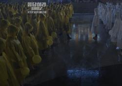 [2019년 팬덤①] '팬'에서 '팬덤'으로…거대한 문화 형성된 역사