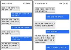 [기획; 암표의 늪③] 온라인 누비는 하이에나들, 티켓양도가 재태크?