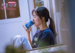 [기획; 미디어 속 청춘②] 'N포 세대'부터 '욜로'까지, 청년 세대 관통하는 정반대의 단어