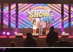 쇼업, 가평 더스테이힐링파크서 환경콘서트 개최…21일 ETN 본방송