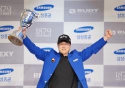 순범준, 지투어 7차서 시즌 2승