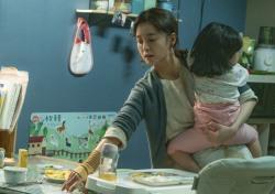 [씨네;리뷰] '82년생 김지영', 공감하며 따라가면 느껴지는 위로