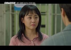 '유령을 잡아라' 매력적인 지하철 소재, 유쾌함 더하는 문근영·김선호 콤비