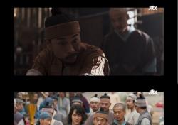 '나의나라' 김대곤, 살벌한 카리스마 연기 통해 시청자 '눈도장'