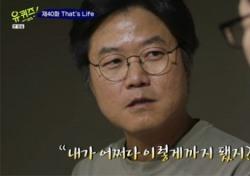 나영석 연봉, 추격하는 스타 PD들…'응답' 신원호 27억, '시그널' 김원석은?