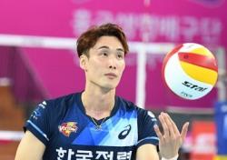 [V리그] '올 시즌도 꼴찌?' 한국전력 연패 분석