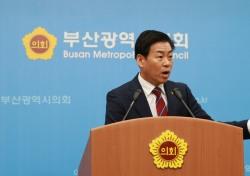 정정복 부산축구협회장, 첫 민선 부산시체육회장 출마 선언