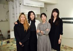 [인터;뷰] 예술가그룹 뮤추얼, 인현동서 '상리공생'을 외치다