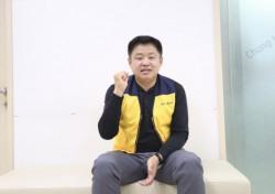 강동희 전 농구감독, '나도 문화품앗e 홍보 릴레이' 3번째 주자