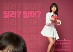 [기획; 플랫폼 이동②] 박찬욱·이병헌·김성훈, 드라마로 영역 넓힌 영화감독들