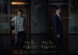[기획; 플랫폼 이동③] 다 성공하는 건 아니다, 영화·드라마 크로스오버 관건은?