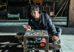 '사자'·'신의 한수' 우도환, 부족한 캐릭터도 극복하는 신인의 내공