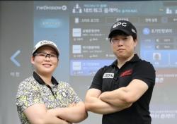 남녀혼성 골든블루위너스컵 4차결선 주말 개최