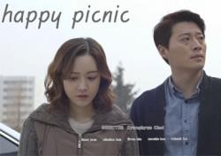 영화 '소풍', 라스베가스 영화제 단편 경쟁 부문 진출