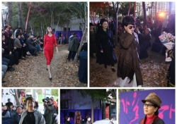 가수 홍진주, '가을 햇살 함께해요' 서연어패럴 패션쇼 참여…'주부모델' 숲속 캣워크 주목