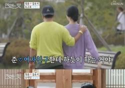 """""""예능 아니고 다큐일세""""…정준, 김유지 향한 '돌진'으로 만들어낸 결과물"""
