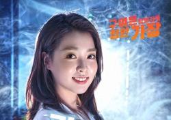 웹드라마 '귀신과 산다', 베리굿 세형-김정남-전원주 등 출연…내년 1월 방영