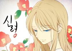 이젠봄, 웹툰 '신령' OST곡 '바람결에' 공개…주인공 가비 테마곡 감성 충만