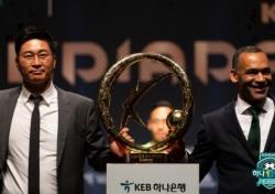 [K리그1] '역대급 꿀잼' 우승+승강PO, 최종전에 달렸다