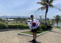 [배구로 세계를 만난다_in 브라질④] (13) '배구만을 위한 장소' 브라질 배구 선수촌