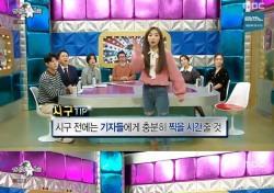 '이두희 연인' 금손 김지숙, 자신만의 노하우 대방출 '파워블로거→시구왔숙'