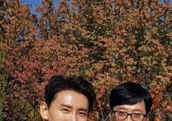 """'전성기' 가수 도윤, 유재석과 뮤직비디오 촬영 """"꿈같은 하루"""""""