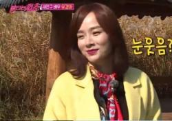 """유경아 방송 출연하자 """"채림, 김혜수 닮았다"""" 극찬 쏟아져"""