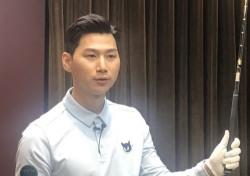 [김현우의 와키 레슨-2] 확실하게 코킹 & 릴리즈하는 법
