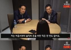"""가세연, 김건모 표적 방송 또…""""더 심각한 내용 女 인터뷰한다"""""""