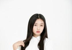 아이돌 그룹 버스터즈, 새 멤버 지은 합류…아역 배우 출신 '기대감UP'