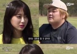 """""""임신해서 결혼할 듯""""·""""리스테린 소독""""…장난으로 가릴 수 없는 예능 막말"""