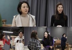 배종옥·김규리 출연 연극 '꽃의 비밀', 연습 현장 공개