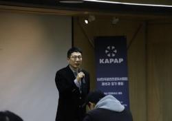 한국공연프로듀서협회 7대 회장에 김용제…쇼노트 김영욱 대표 올애의 프로듀서